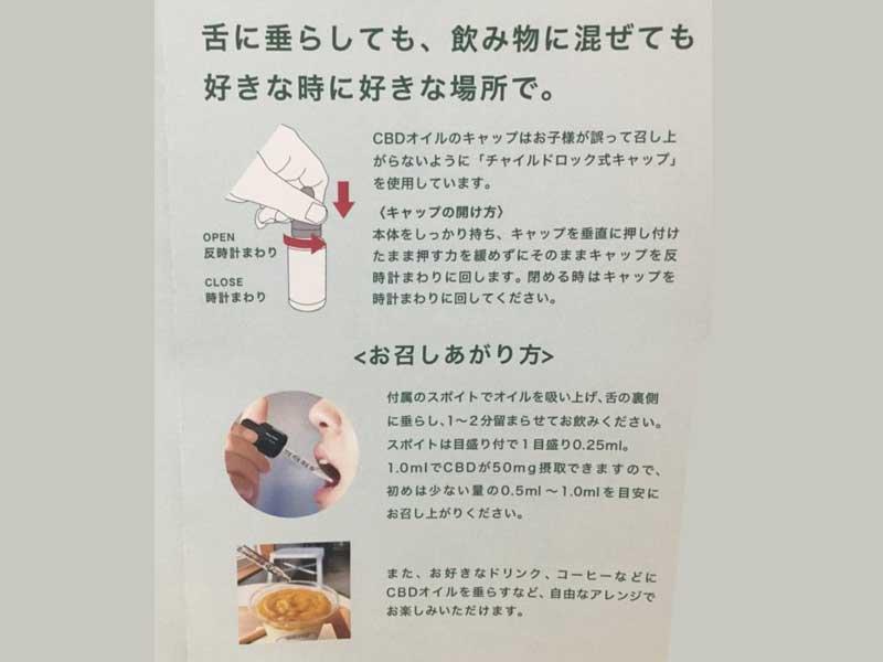 Greeus CBD グリース CBD 1500mg 舌下用 CBDオイル ナチュラル、CBD Soft Capsule