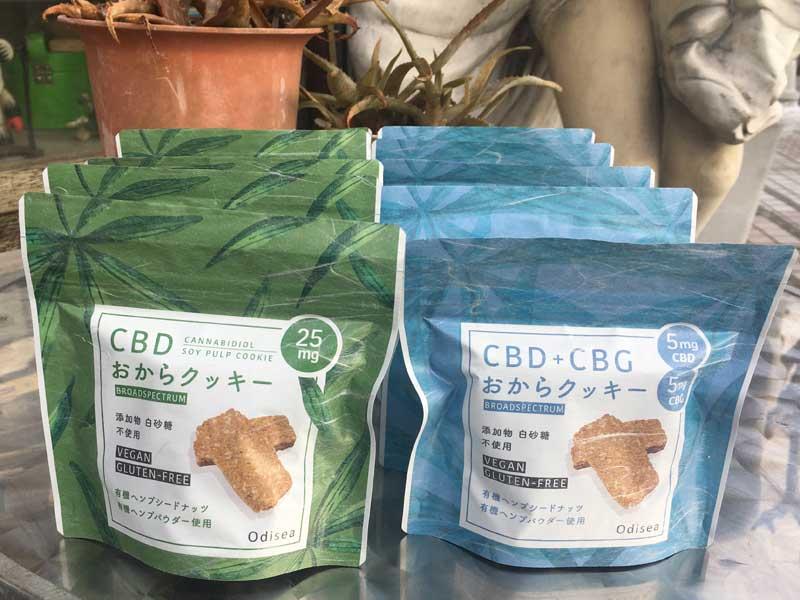Odisea CBD/CBD 25mg おからクッキー、オディセア、CBDエディブル、スーパーフード、ヴィーガンスィーツ